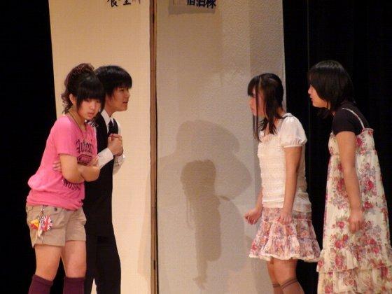 3_iruka ryokan no natsu - 09